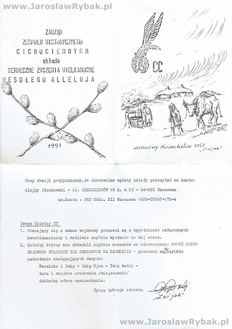 """Życzenia z1991 r. Grafika inspirowana wspomnieniami """"Zwijaka"""" zczasów zesłania doKazachstanu orazkomunikat."""